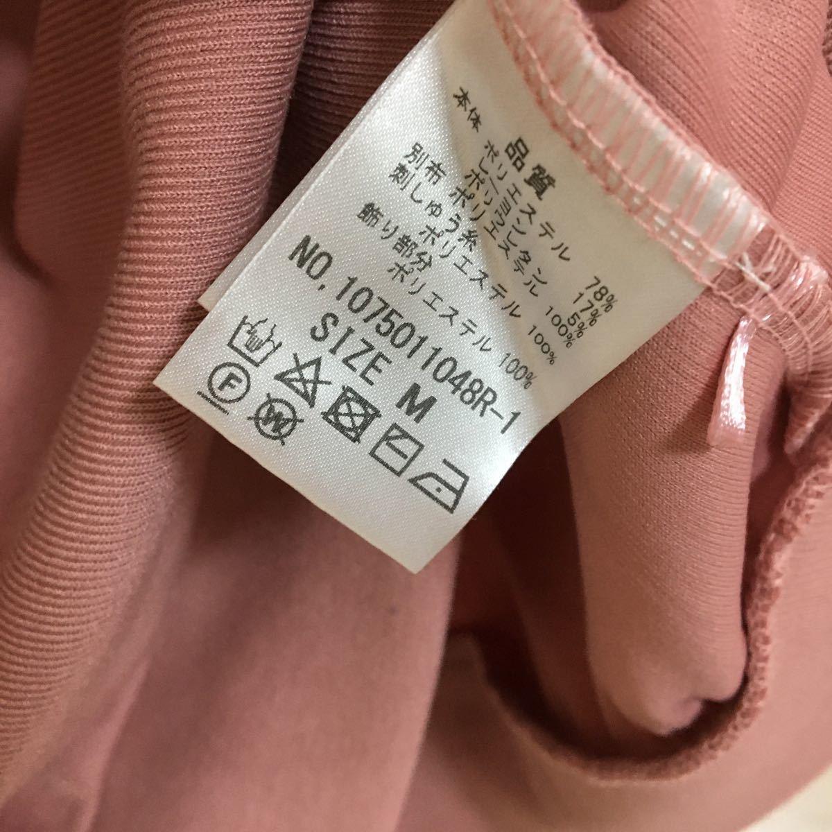 マジェスティックレゴン ピンク トップス お花 シースルー
