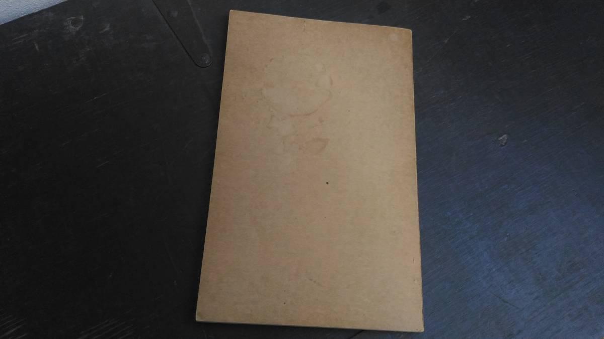 WWII 米軍 技術教範「TM 1-455」電気基礎学 1944年版_画像2