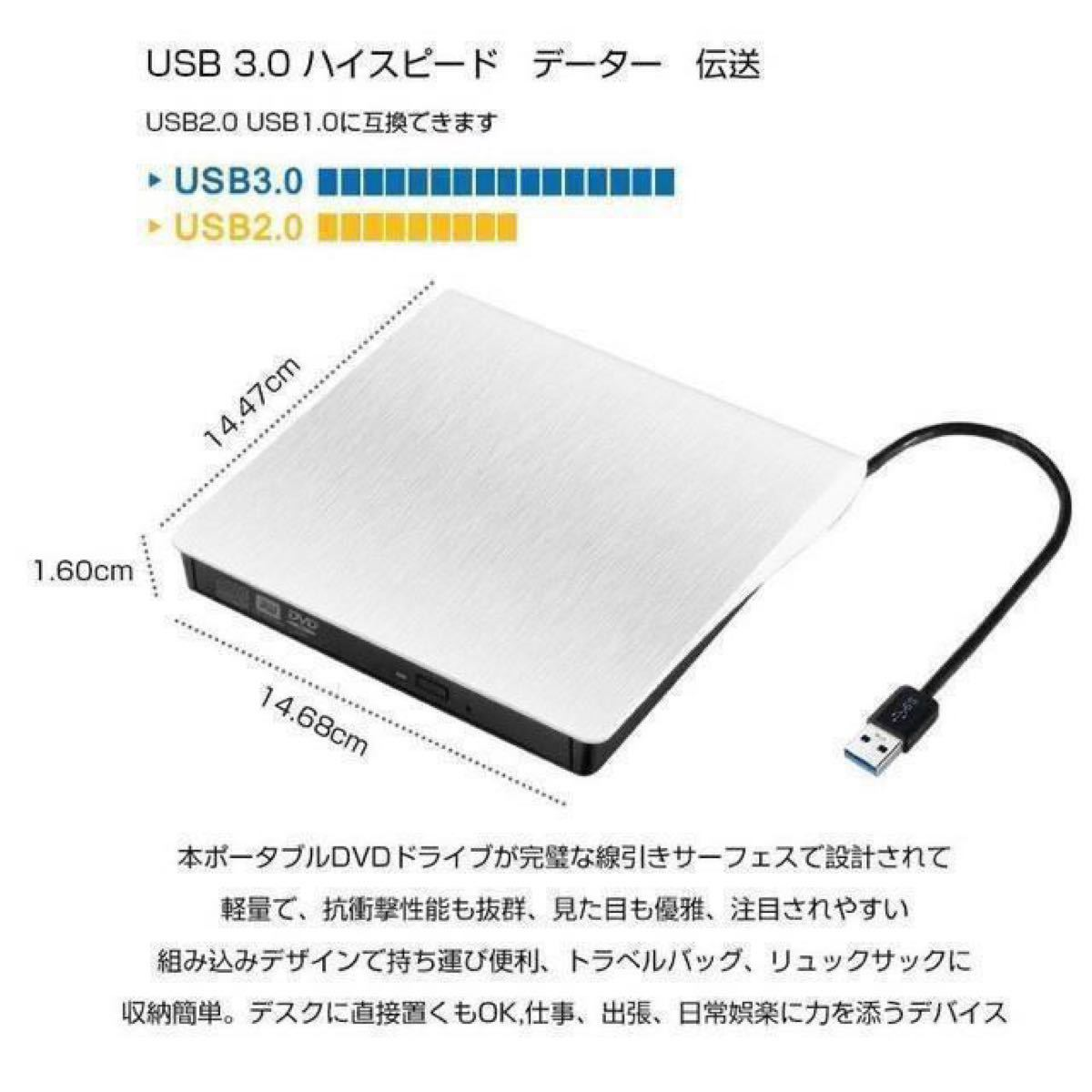 USB3.0 外付けDVDドライブ DVD DVDドライブ