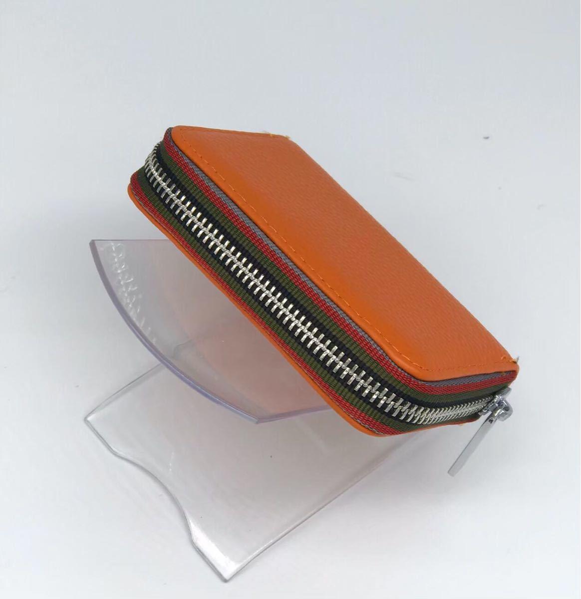 牛革スキミング防止カードケース!本革レザー