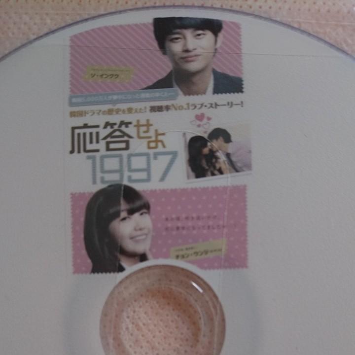 韓国ドラマ  応答せよ 1997 DVD  全話