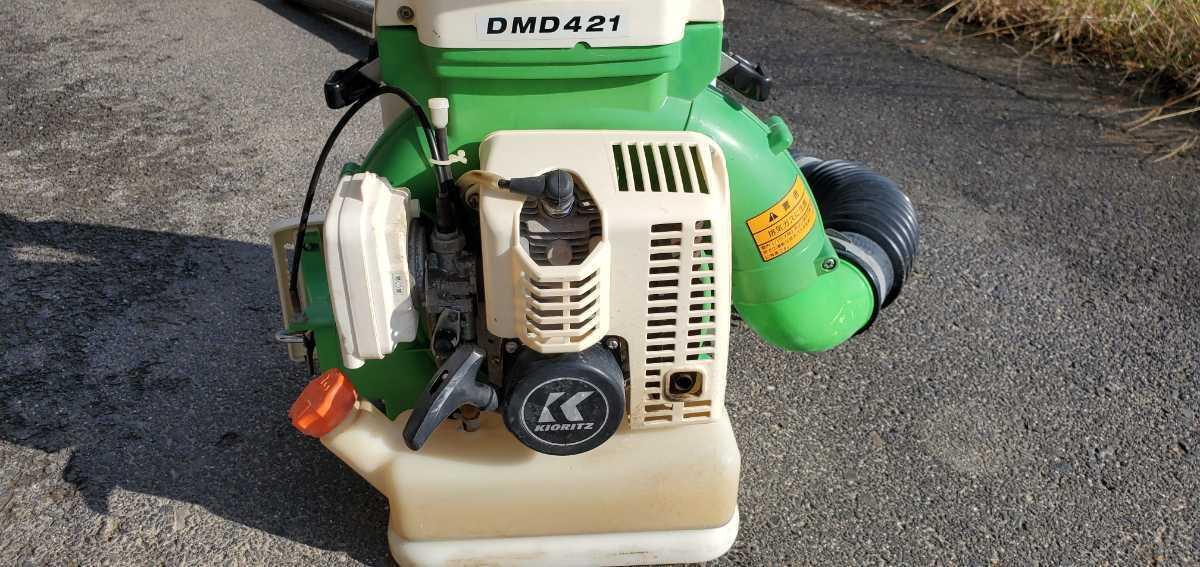 簡単に動作確認済み☆共立DMD421 背負い式動力散布機  散布機 _画像3