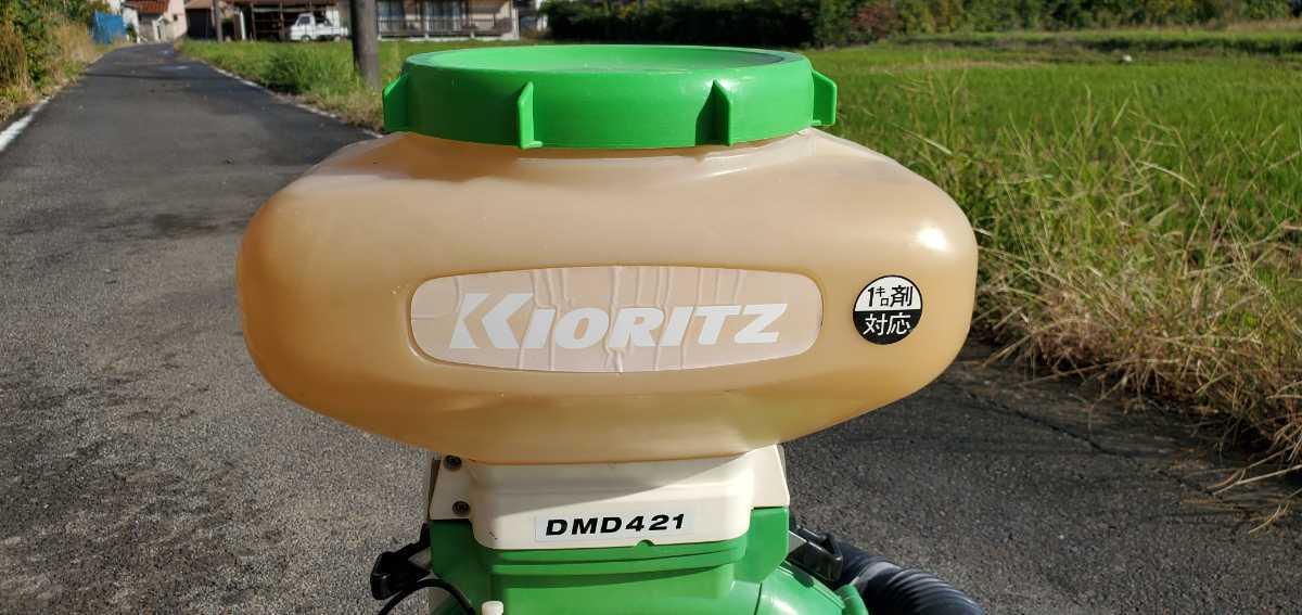 簡単に動作確認済み☆共立DMD421 背負い式動力散布機  散布機 _画像2