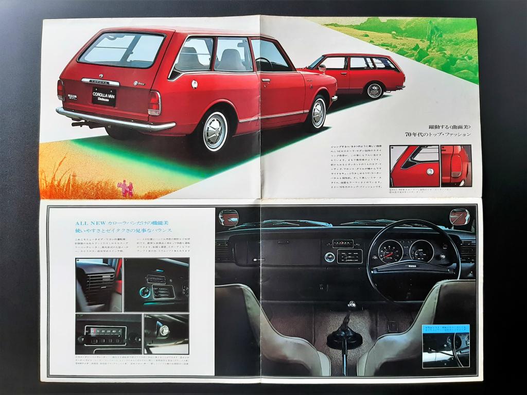 トヨタ カローラ バン 1200 1970年代 大判 当時物カタログ ポスター大 !! ☆ TOYOTA COROLLA VAN 1200cc KE26V 国産車 絶版 旧車カタログ_画像6