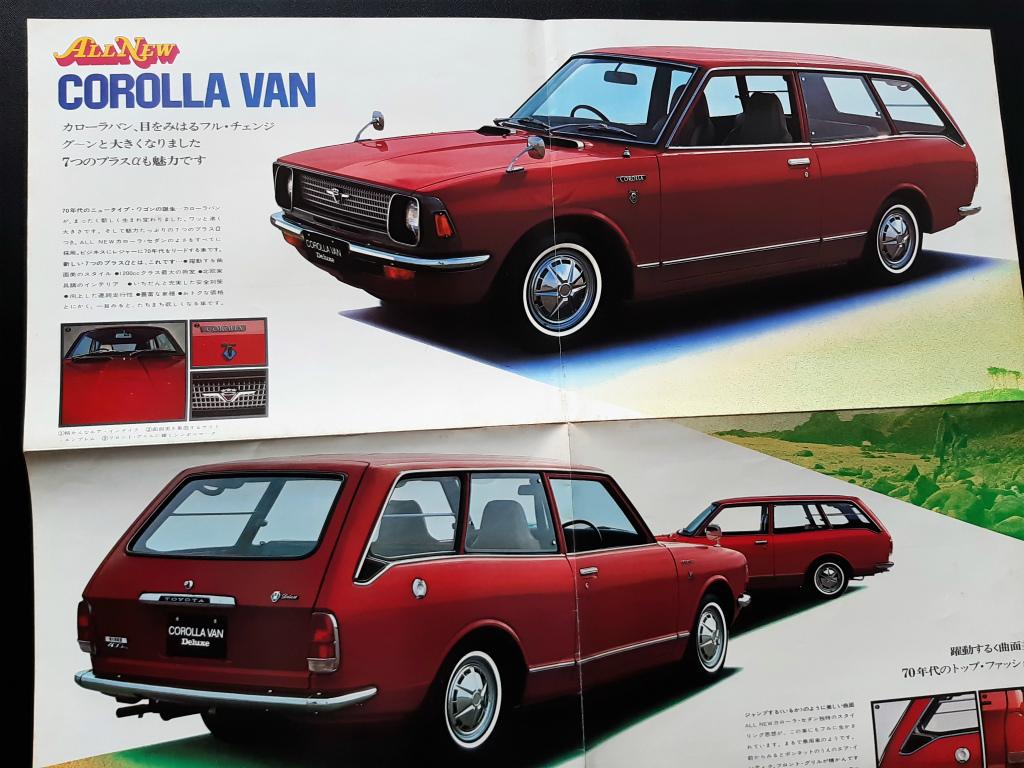 トヨタ カローラ バン 1200 1970年代 大判 当時物カタログ ポスター大 !! ☆ TOYOTA COROLLA VAN 1200cc KE26V 国産車 絶版 旧車カタログ_画像1