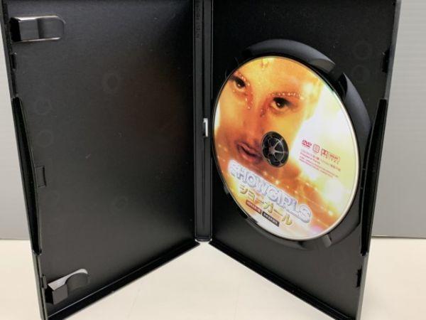 【レンタル版】シール無し! ショーガール HDマスター版 ポール・ヴァーホーヴェン監督 ケース交換済 再生確認 g011681_画像3