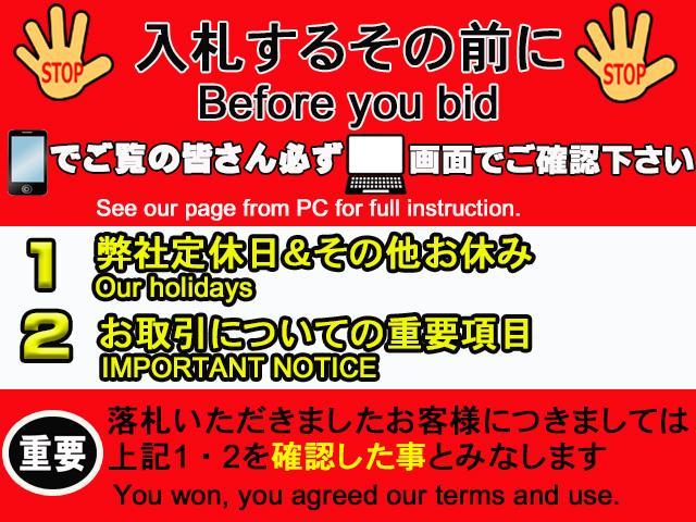 5369318 KOYO 純正同等品 ラジエター 電動ファン付き インプレッサ G型 GDA WRX トラスト企画_画像10