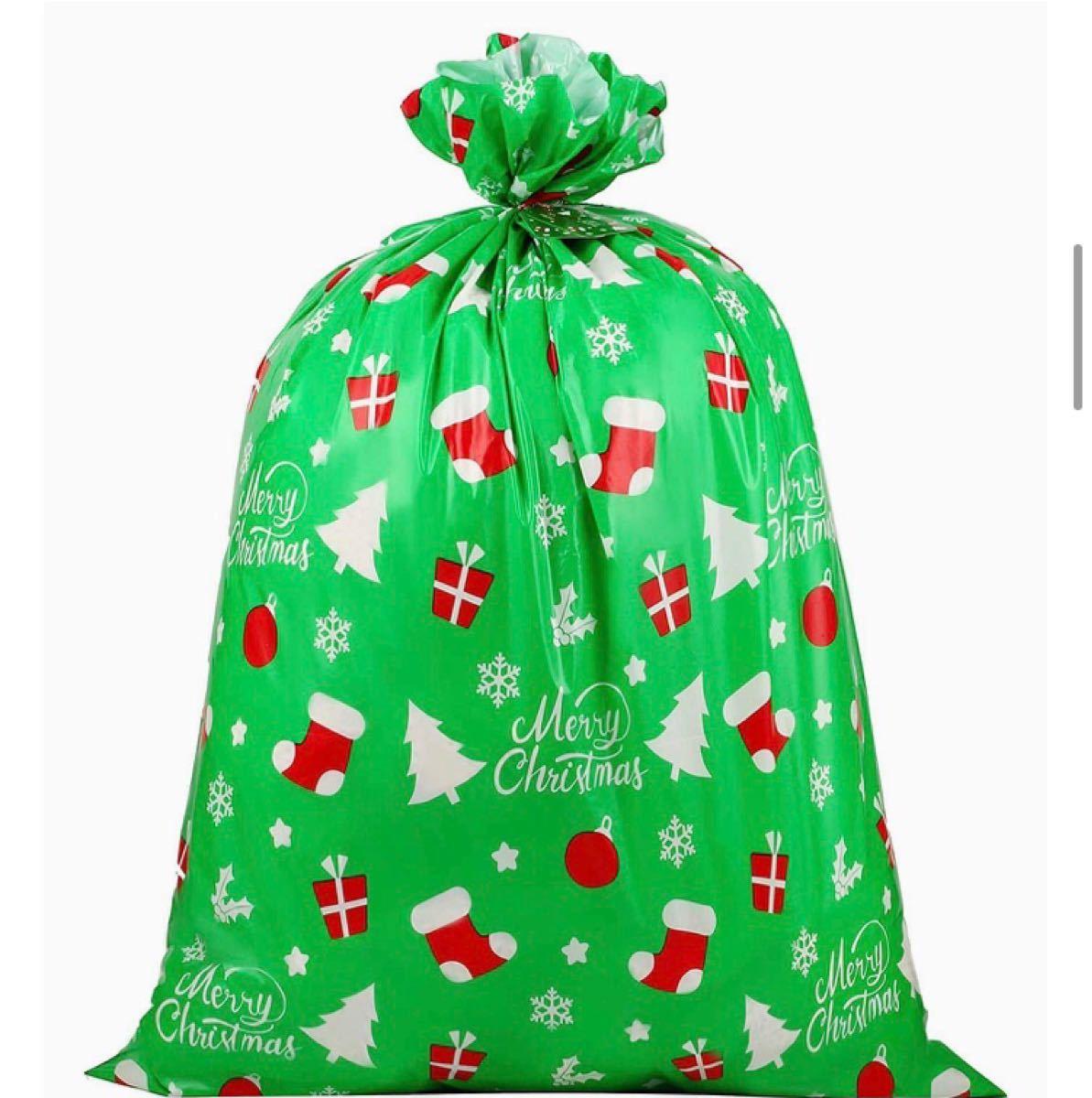 ラッピング袋 袋 クリスマス ラッピング 特大
