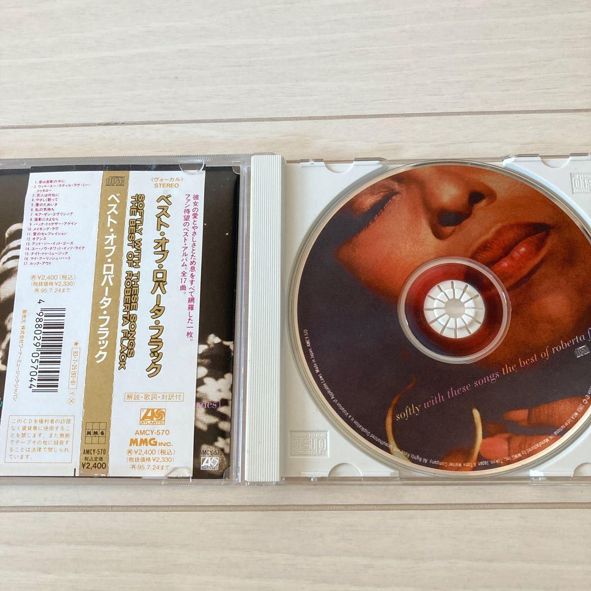 ベスト・オブ・ロバータ・フラック/CD/AMCY-570 中古