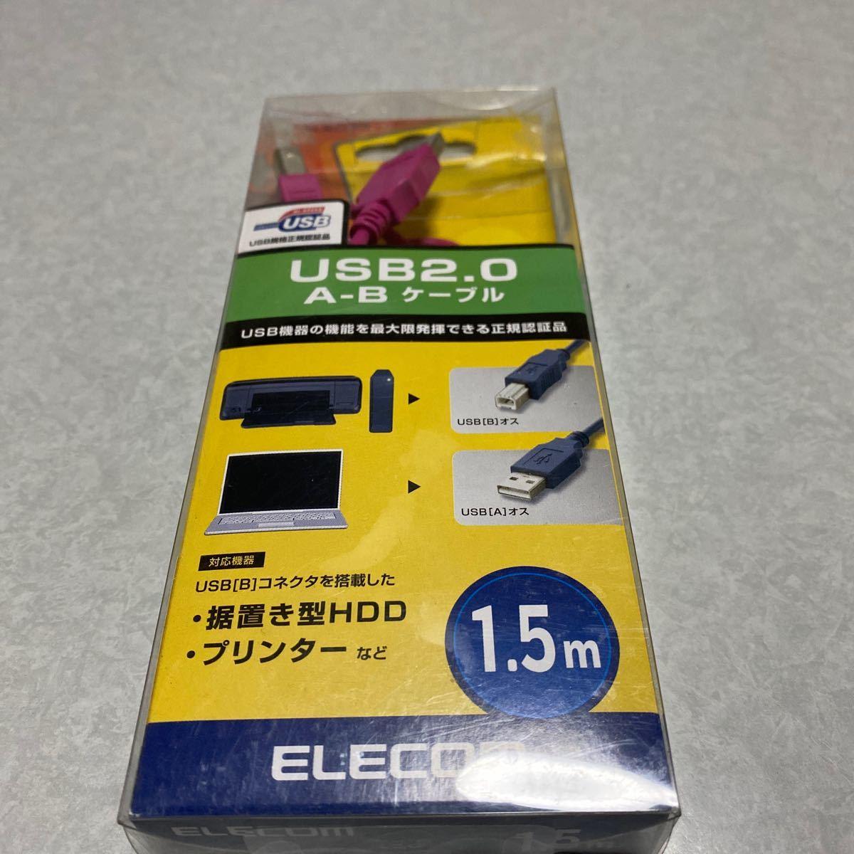 エレコム U2C-BN15PN USB2.0ケーブル 1.5m ピンク