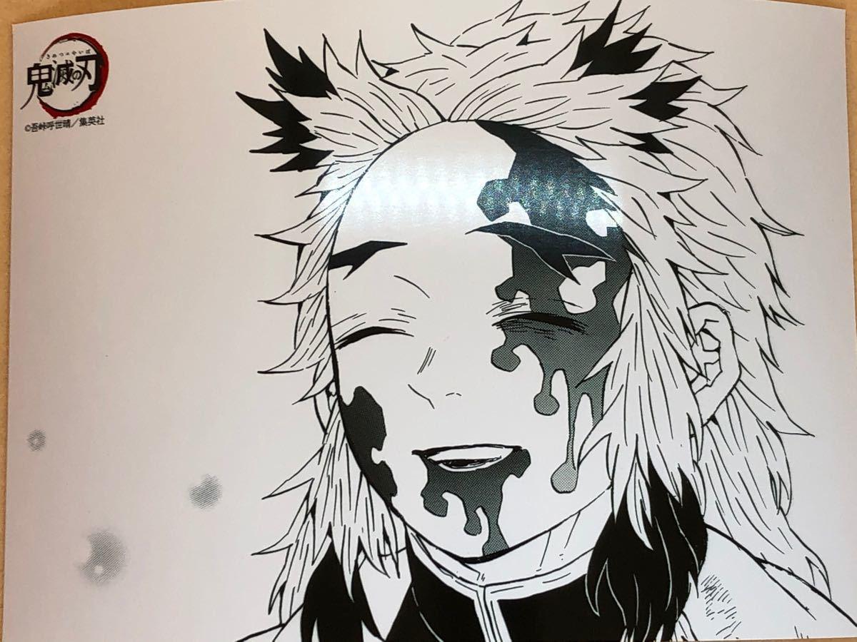 笑顔 寿郎 煉獄 杏