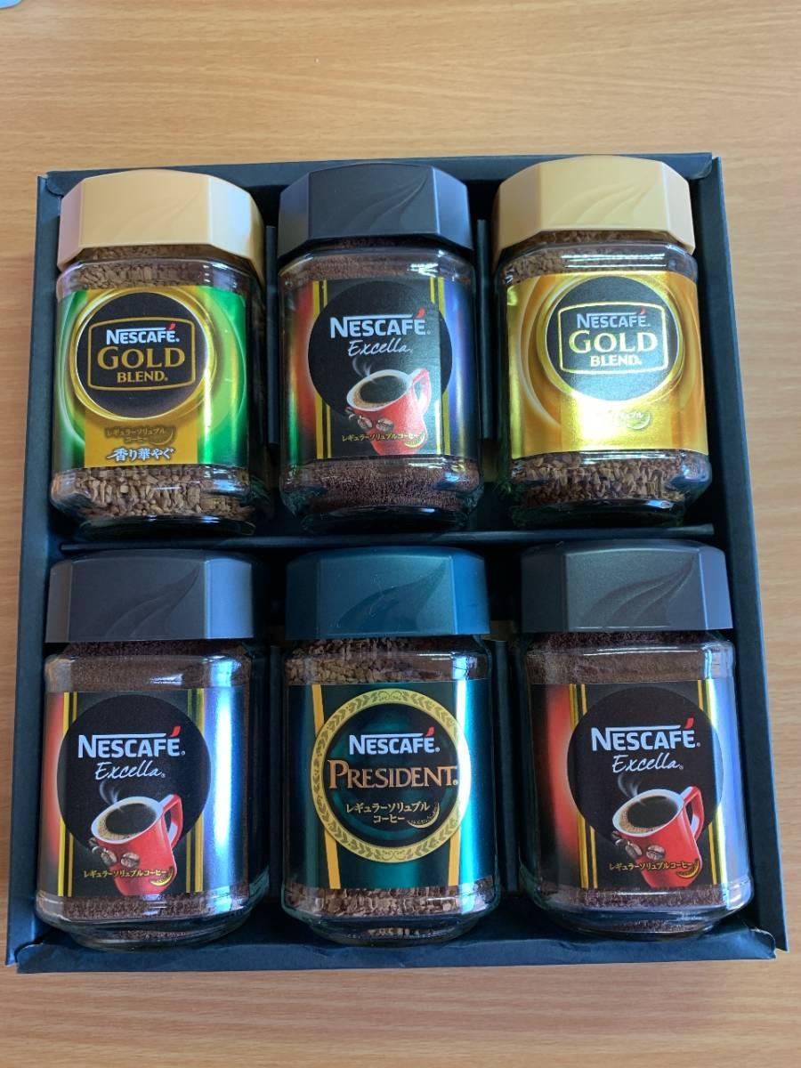 【送料無料】コーヒー ギフト セット ネスカフェ NESCAFE インスタント 詰め合わせ N35-A _画像1