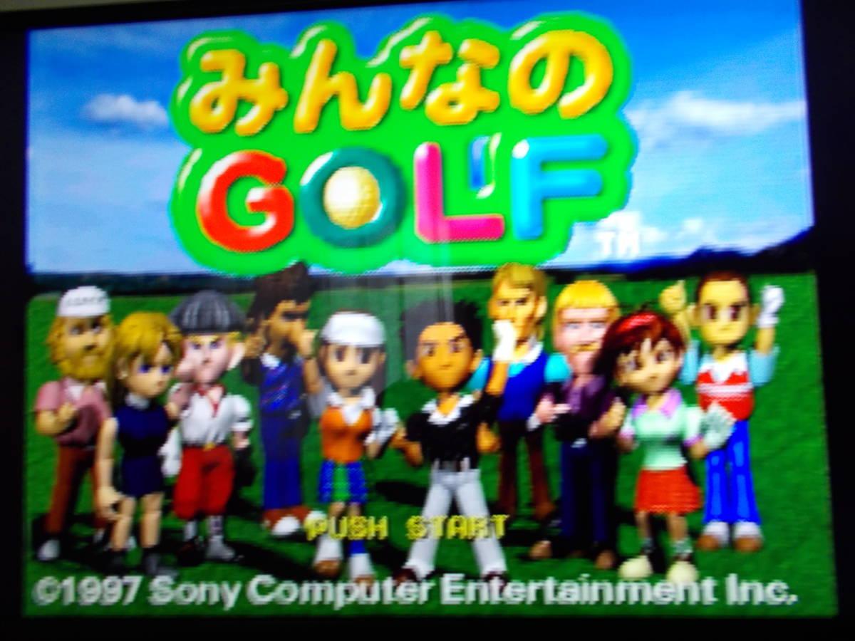★ プレイステーション2「みんなのゴルフ3」