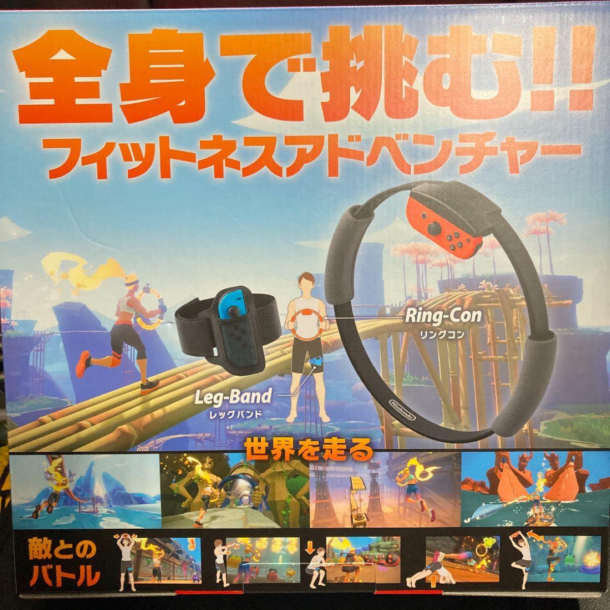 Nintendo Switchリングフィットアドベンチャーセット