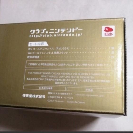 Wii専用 ゴールデンハンドル (非売品) ゴールド