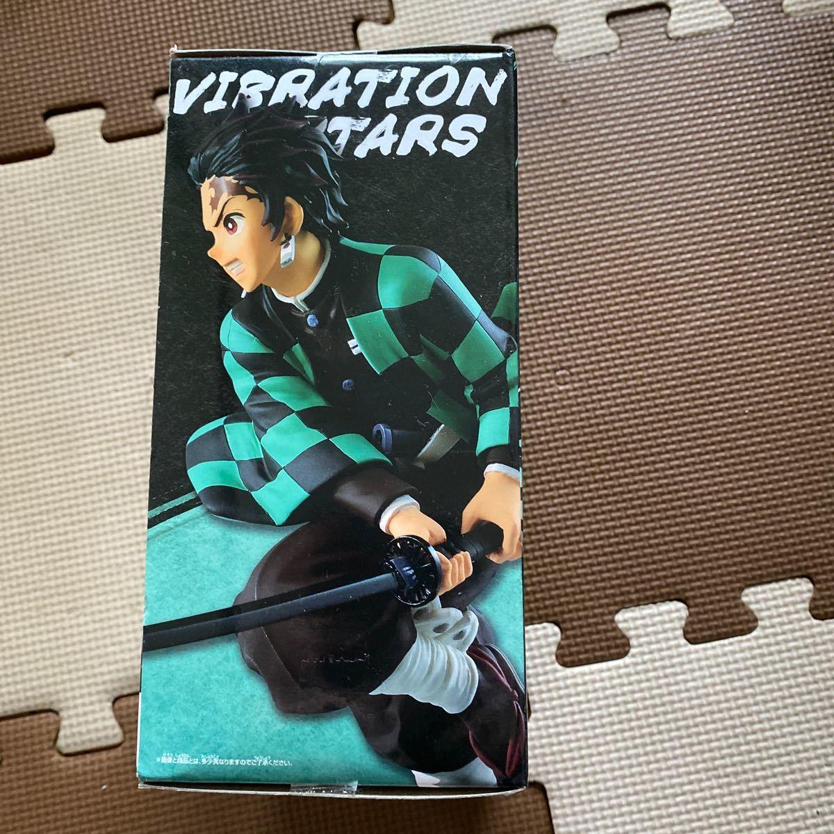 鬼滅の刃 VIBRATION STARS 竈門炭治郎