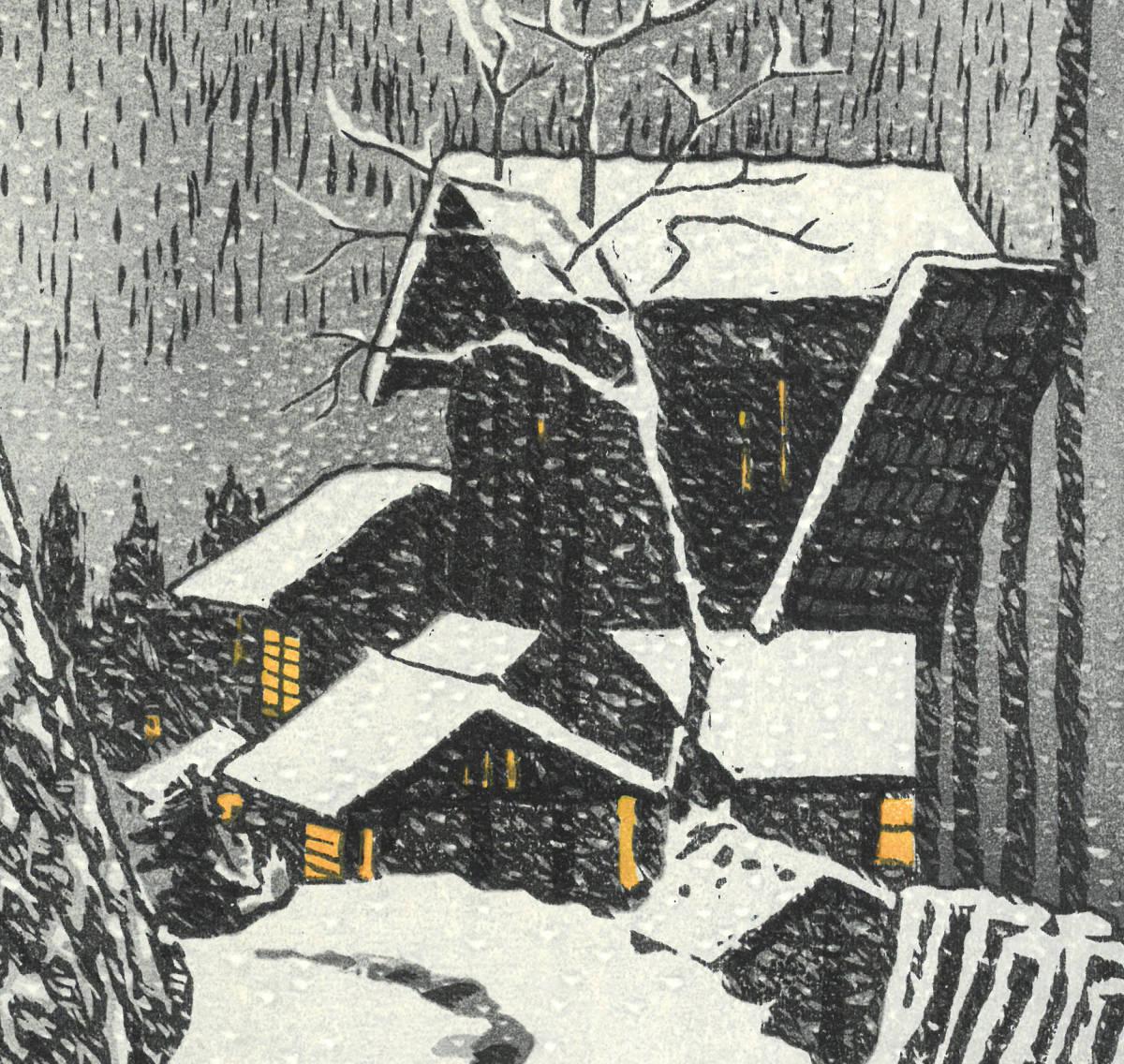 笠松作品専用額入り 笠松紫浪 木版画  sk21 夕暮の灯ー上州水上 新版画 初版昭和中期頃   京都の一流の摺師の技をご堪能ください!!_画像10