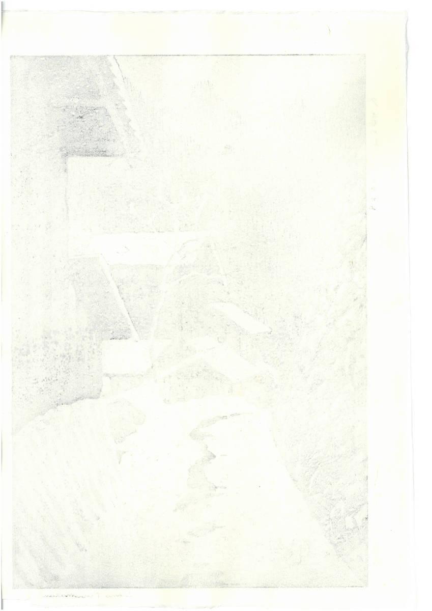 笠松作品専用額入り 笠松紫浪 木版画  sk21 夕暮の灯ー上州水上 新版画 初版昭和中期頃   京都の一流の摺師の技をご堪能ください!!_画像3