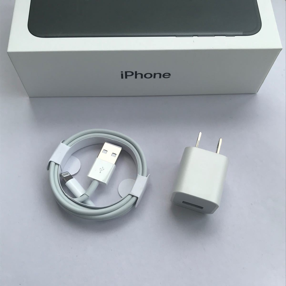 iPhone ライトニングケーブル 充電器 セット