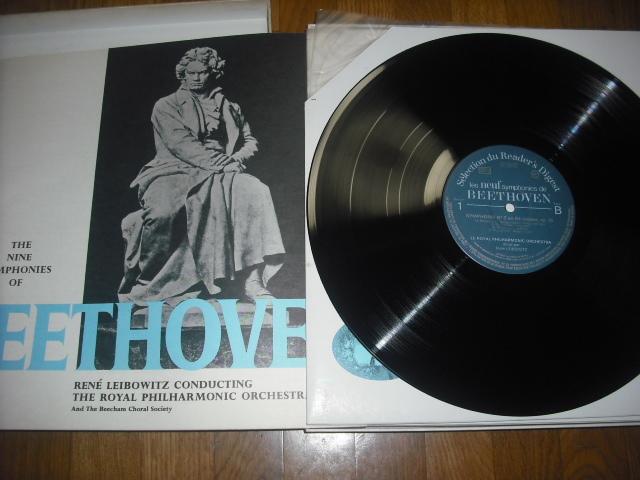 仏RCA ルネ・レイボヴィッツ指揮/ベートーヴェン交響曲全集 7LPbox-リーダーズ・ダイジェスト盤-_画像4