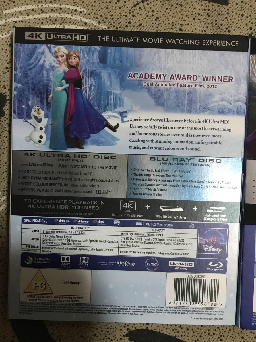 ■新品未開封■4k ultra HD & blu-ray■アナと雪の女王、アナと雪の女王2■日本語吹き替え字幕あり