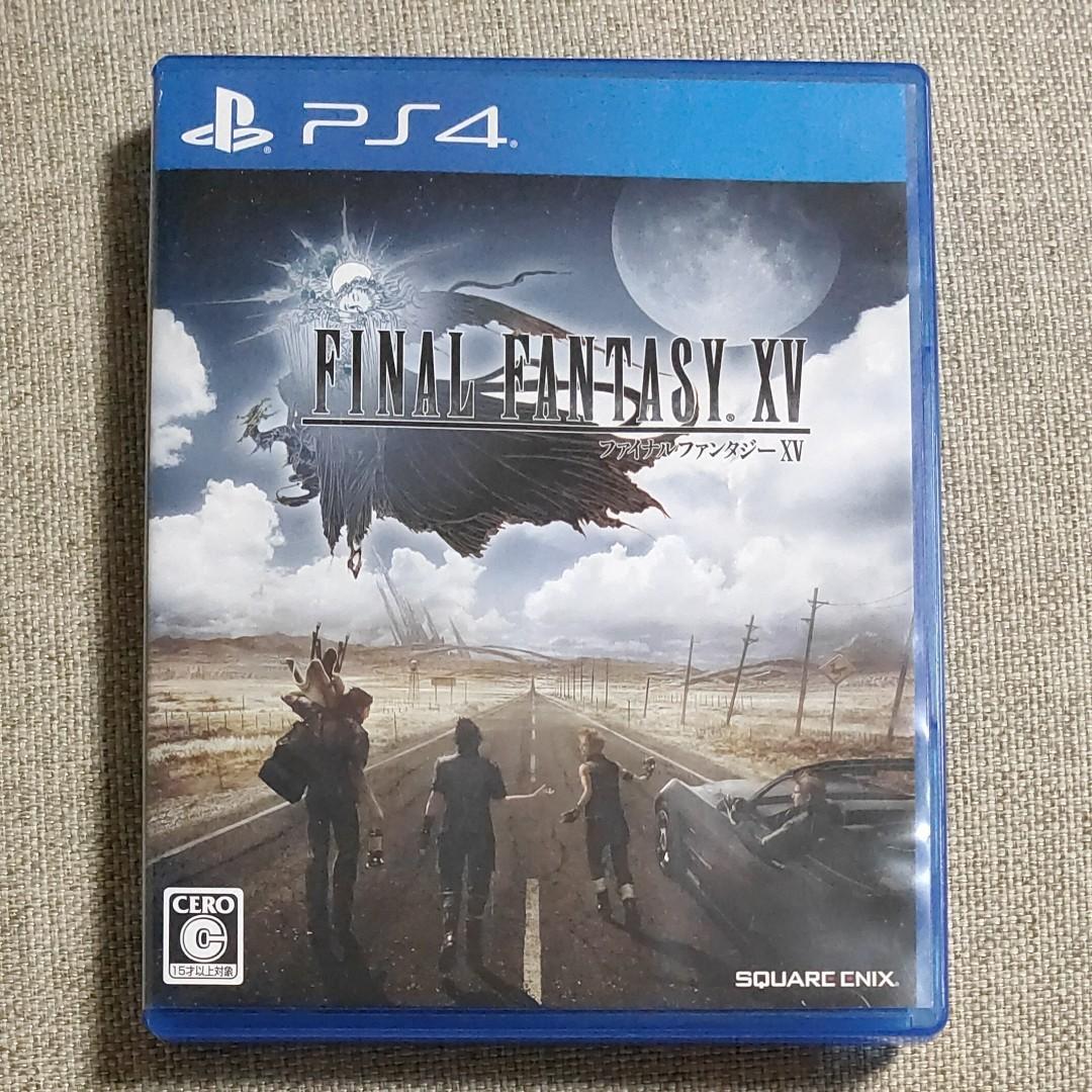 ファイナルファンタジー15  PS4 FF15 即日発送