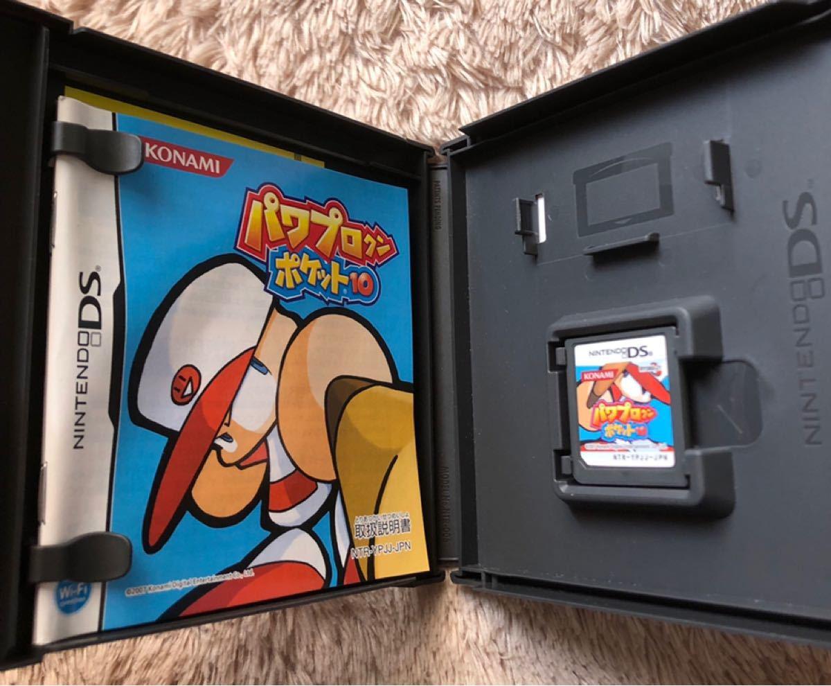 任天堂 Nintendo DS 本体とソフト 5本 充電器