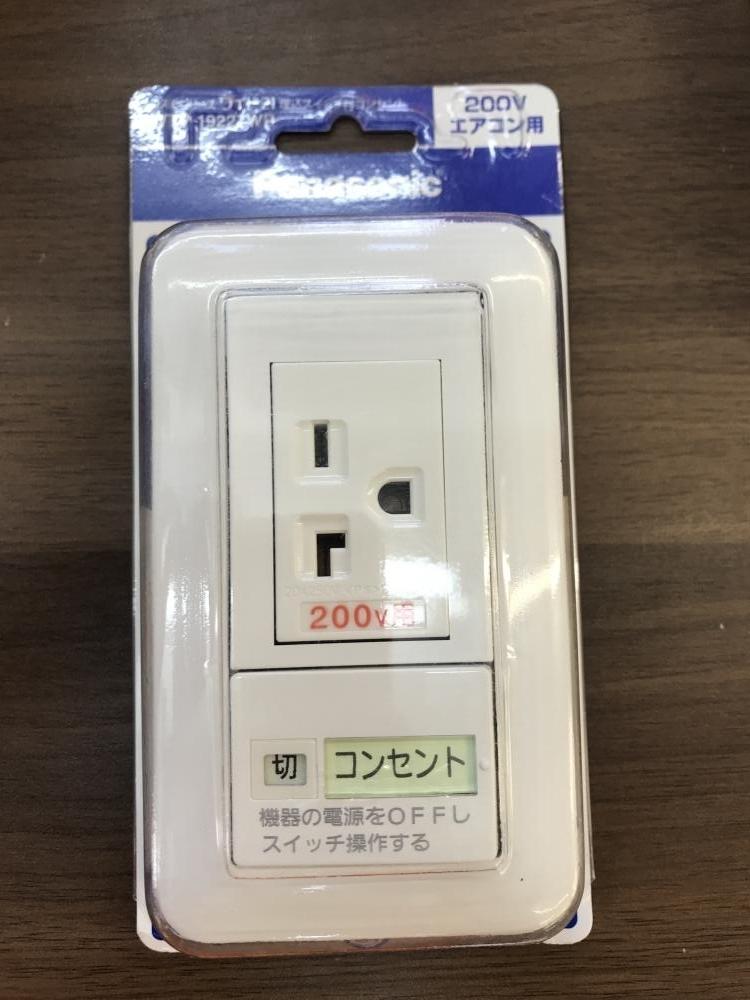 006□未使用品□Panasonic コスモワイドエアコン用埋込スイッチ付コンセント WTP19227WP