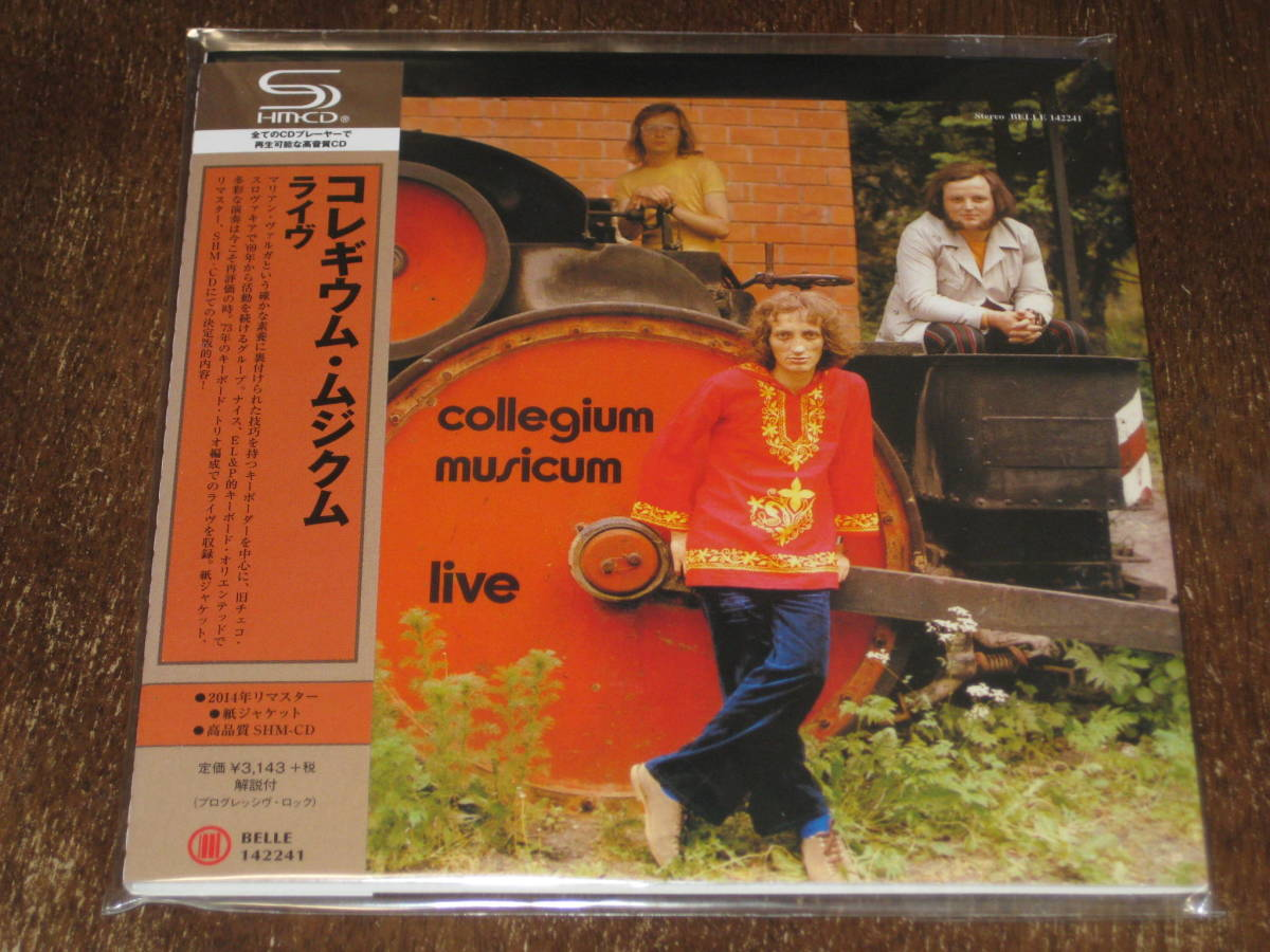 COLLEGIUM MUSICUM コレギウム・ムジカム / ライヴ 2014年リマスター 紙ジャケ SHM-CD 国内帯有