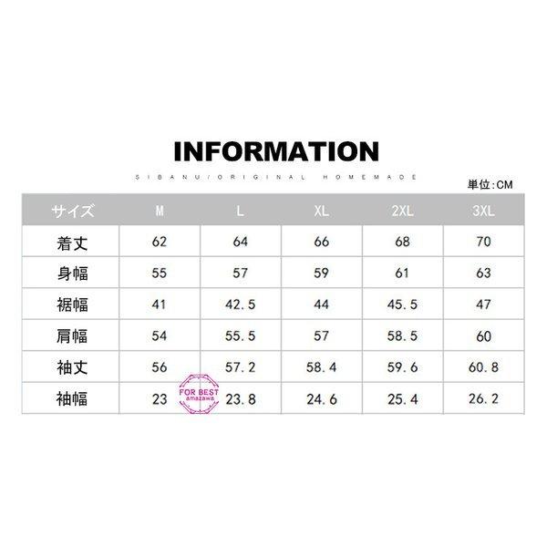 ジージャン メンズ ミリタリージャケット デニムジャケット Gジャン ブルゾン カジュアル おしゃれ 秋 :fb720082113