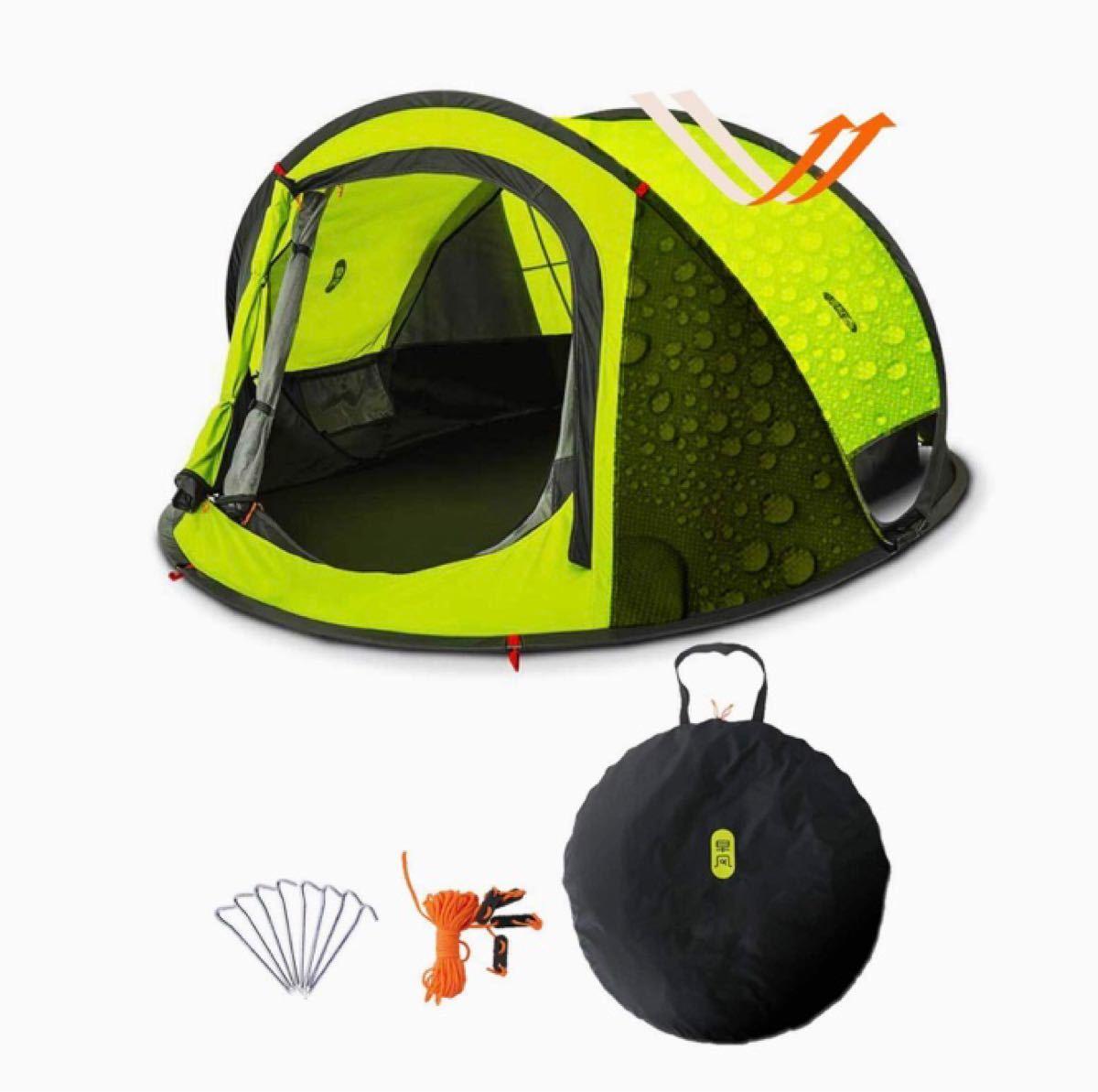 テント ワンタッチ ポップアップテント キャンプ