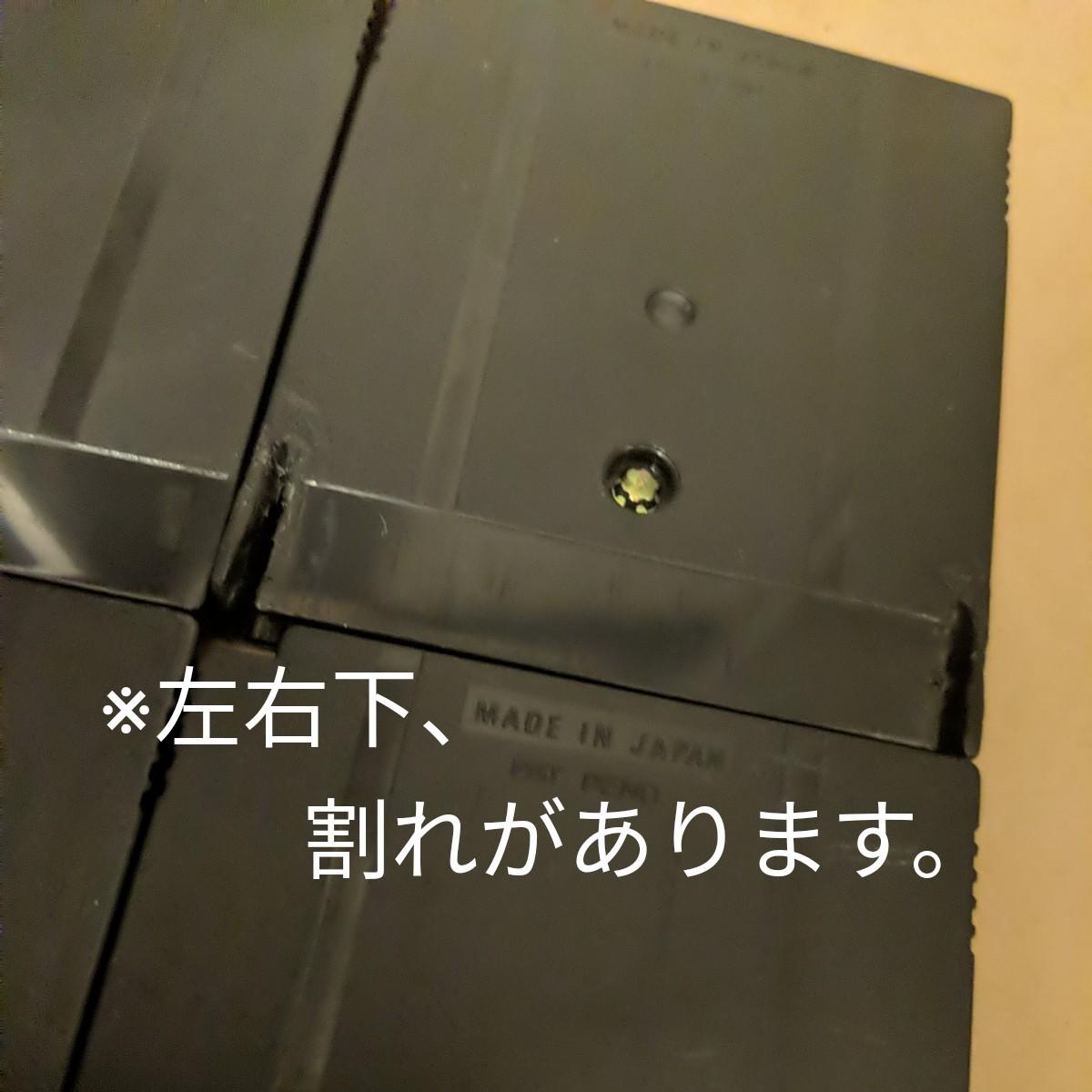 ☆ゲームボーイ ソフト「4本セット」