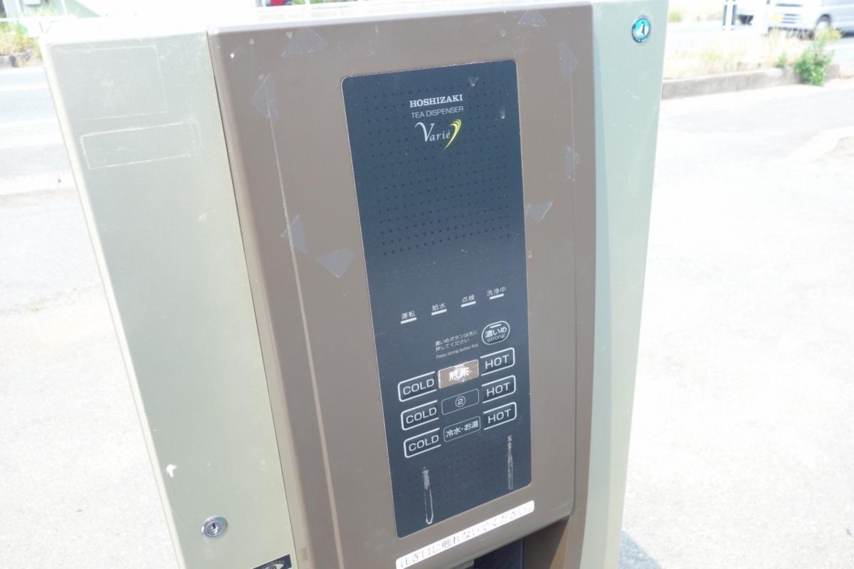 B ホシザキ ティーサーバー PTE-100H2WA-BR ティーディスペンサー 100V 業務用 店舗 給茶機_画像2
