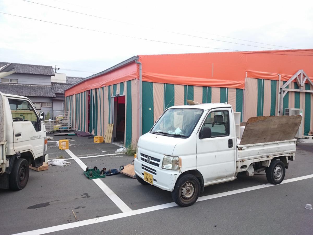 静岡県 中古 大型 テント倉庫 物置_画像2