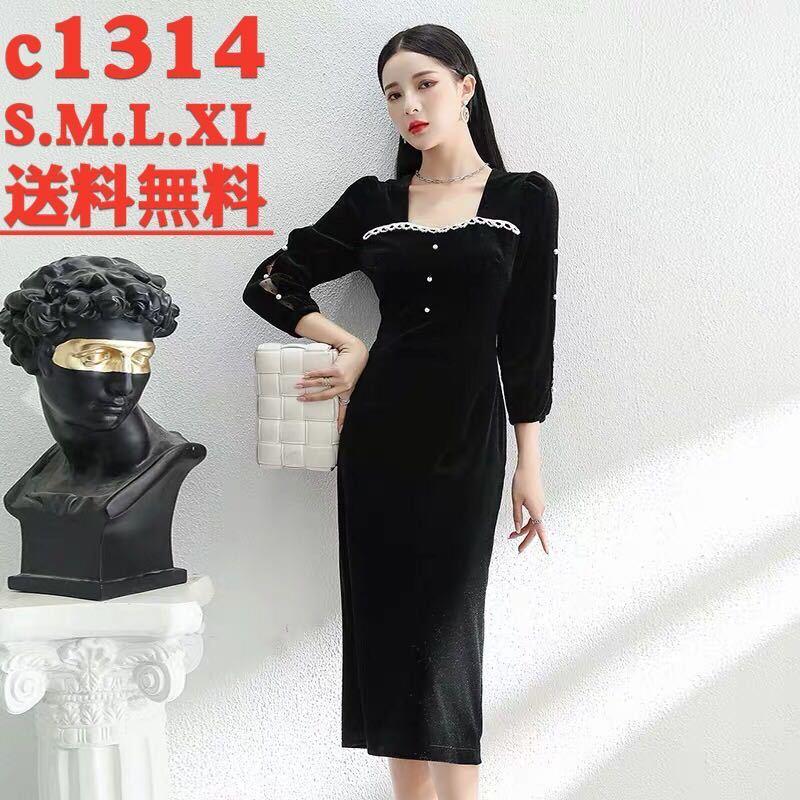 タイトワンピース 姫系ワンピース パーティードレス ロング丈 セクシー 韓国ファッションc1314