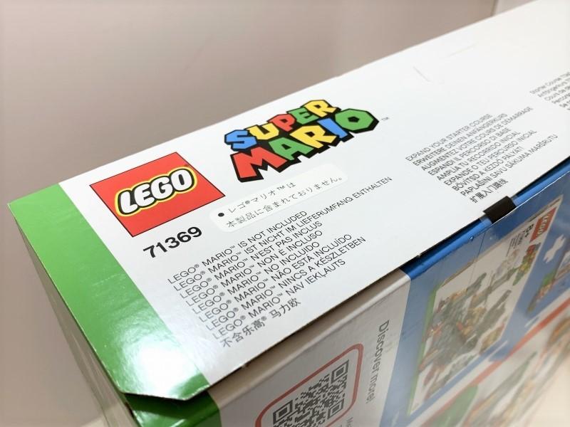 新品未開封 レゴ LEGO スーパーマリオ けっせんクッパ城! チャレンジ #71369_画像3