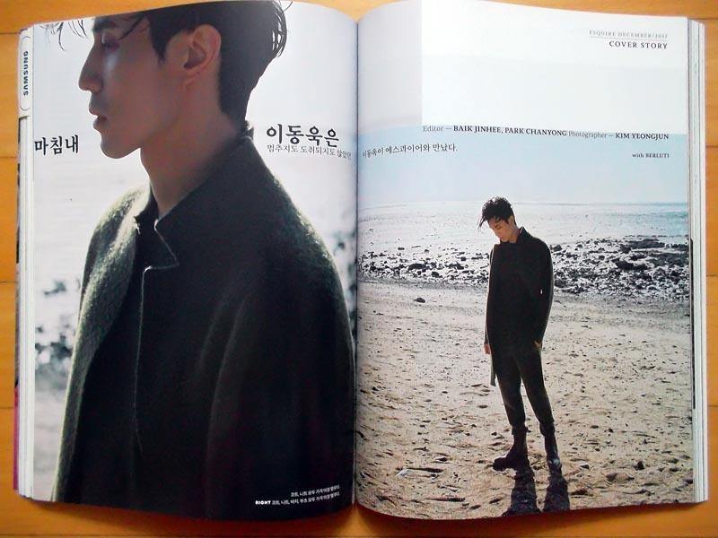 [イ・ドンウク] 韓国雑誌切り抜き 表紙+14P/2017年_画像3