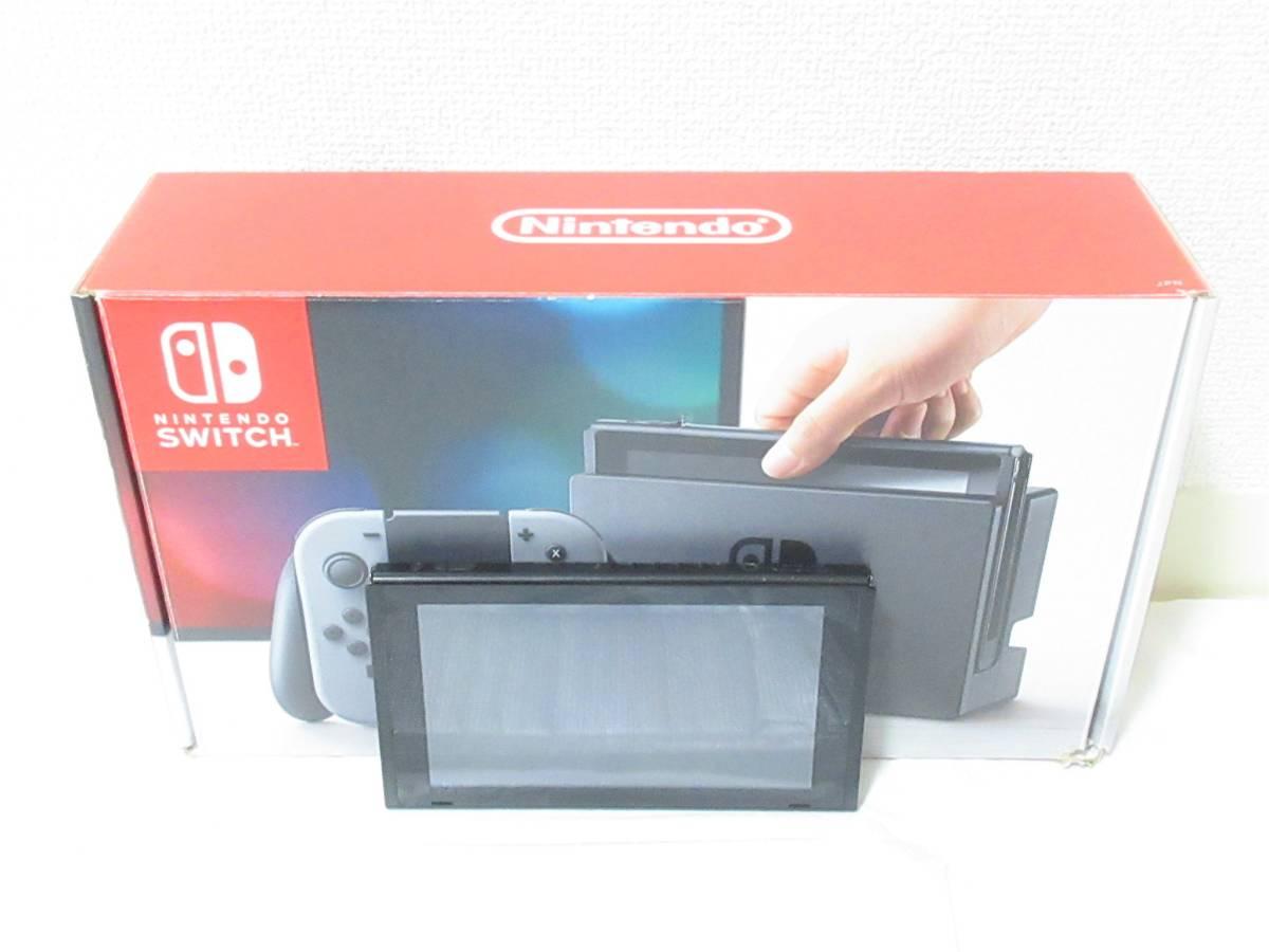 ニンテンドー スイッチ Nintendo switch 本体 未対策機 旧型 本体のみ 2017年製 任天堂 動作良好 動作確認済み ゲーム機_画像1