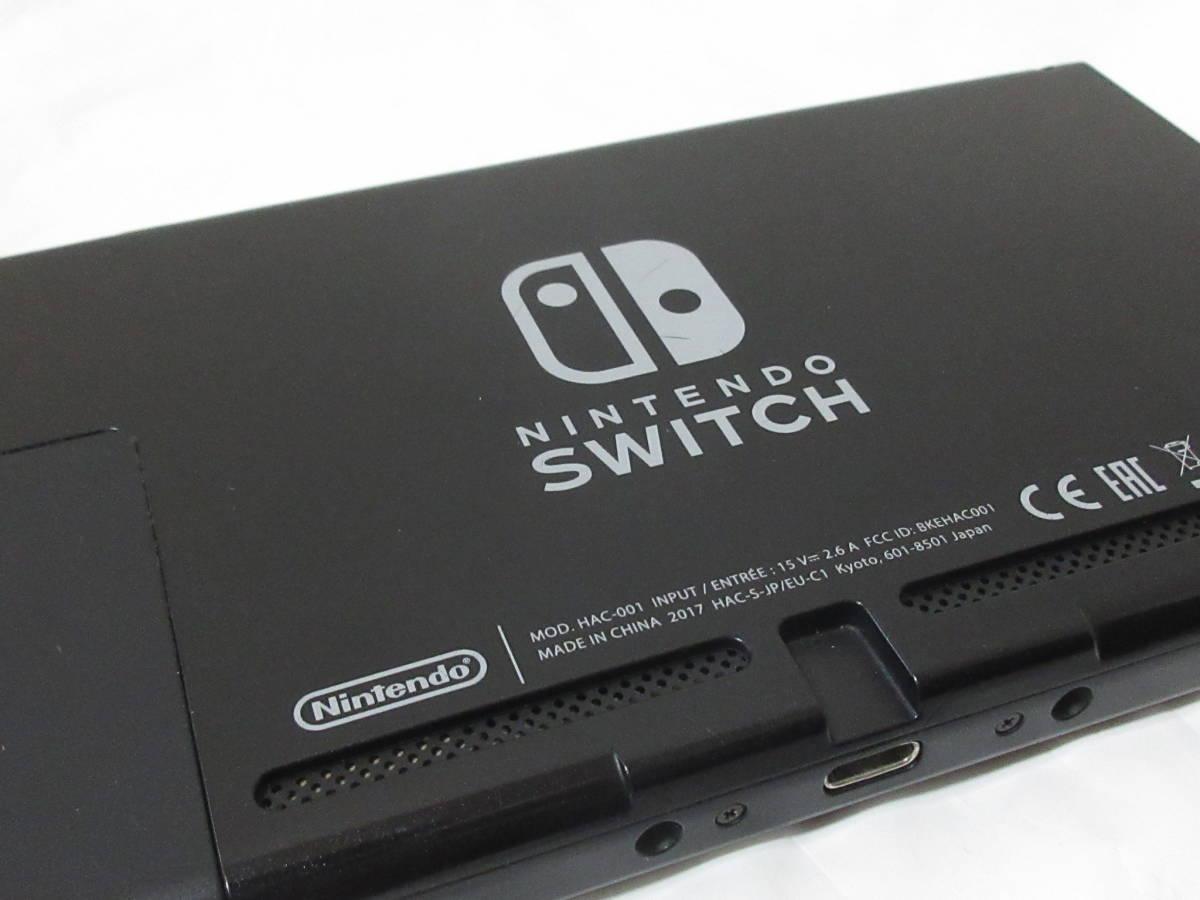 ニンテンドー スイッチ Nintendo switch 本体 未対策機 旧型 本体のみ 2017年製 任天堂 動作良好 動作確認済み ゲーム機_画像7