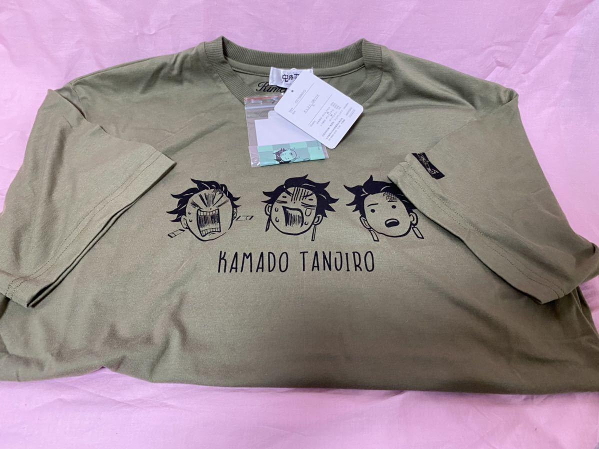 鬼滅の刃 avail Tシャツ 炭次郎カラー 3L グリーン アベイル