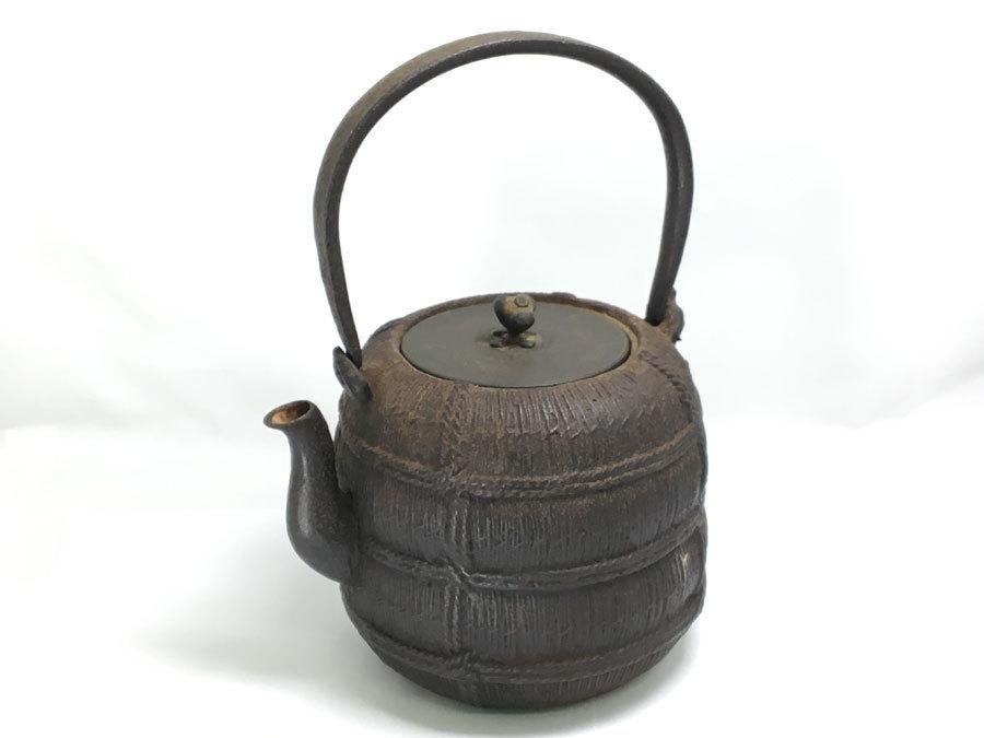 晴寿堂造 銅蓋 銘あり 鉄瓶 茶道具 煎茶道具