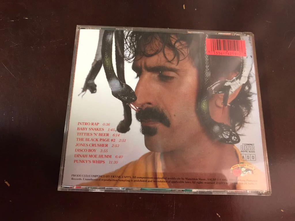 送料込み! フランクザッパ  ベイビースネークス Baby-Snakes-Frank-Zappa