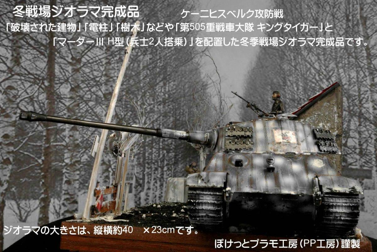 値段 戦車