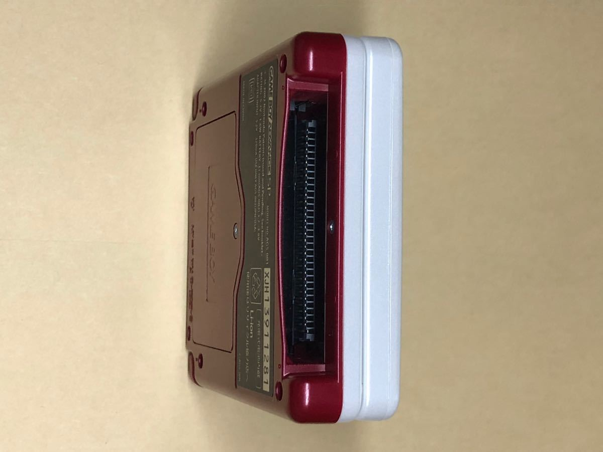 ゲームボーイアドバンスSP ファミコンカラー充電器付き 任天堂