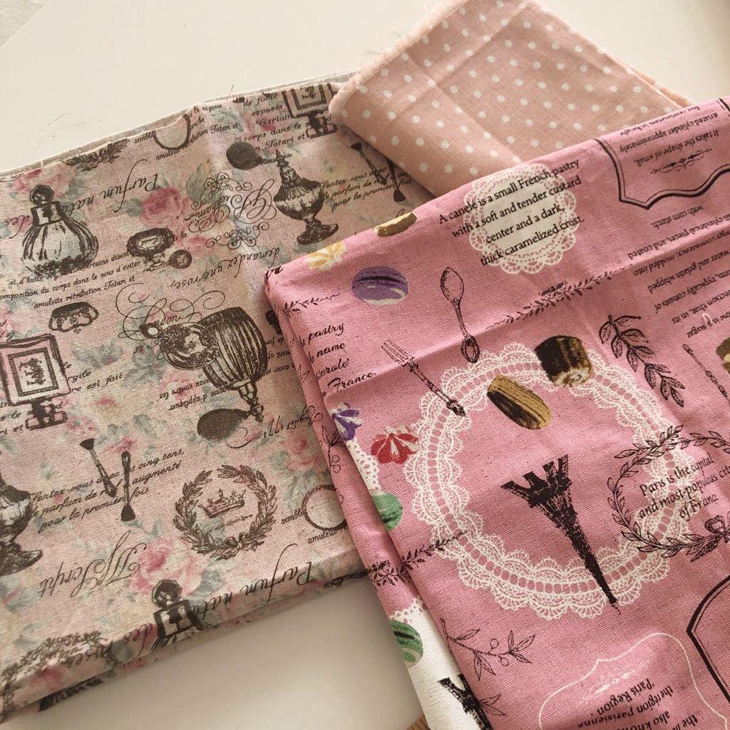 はぎれセット ハギレセット 生地 ハンドメイド 資材 ピンク アンティーク 花柄 英字 水玉 セット