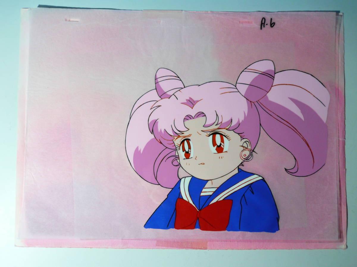 セル画 セーラームーン その7 大判 ちびうさ 東映アニメーション Sailor moon anime cel_画像2