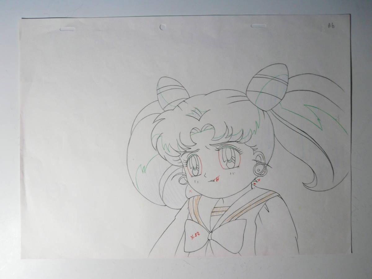 セル画 セーラームーン その7 大判 ちびうさ 東映アニメーション Sailor moon anime cel_画像4