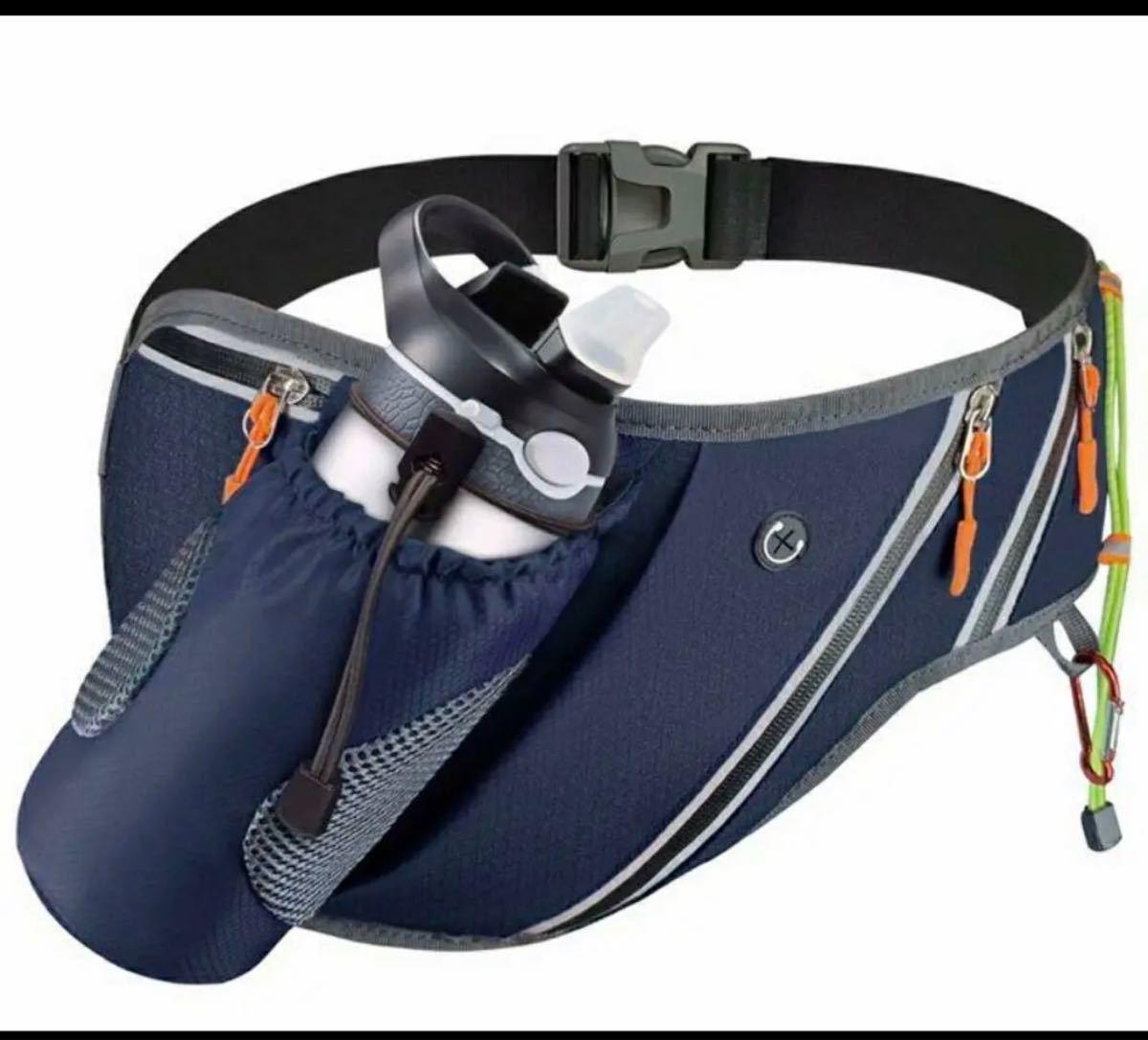 ランニングポーチ ウエストポーチ 大容量 通気 防水 ペットボトルホルダー付き