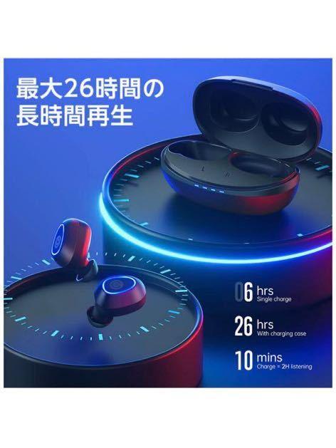 ワイヤレスイヤホンBluetooth 5.0完全ワイヤレスイヤホンIPX7防水イヤホン左右分離型 マイク内蔵 両耳通話Hi-Fi CVC8.0ノイズキャンセリン