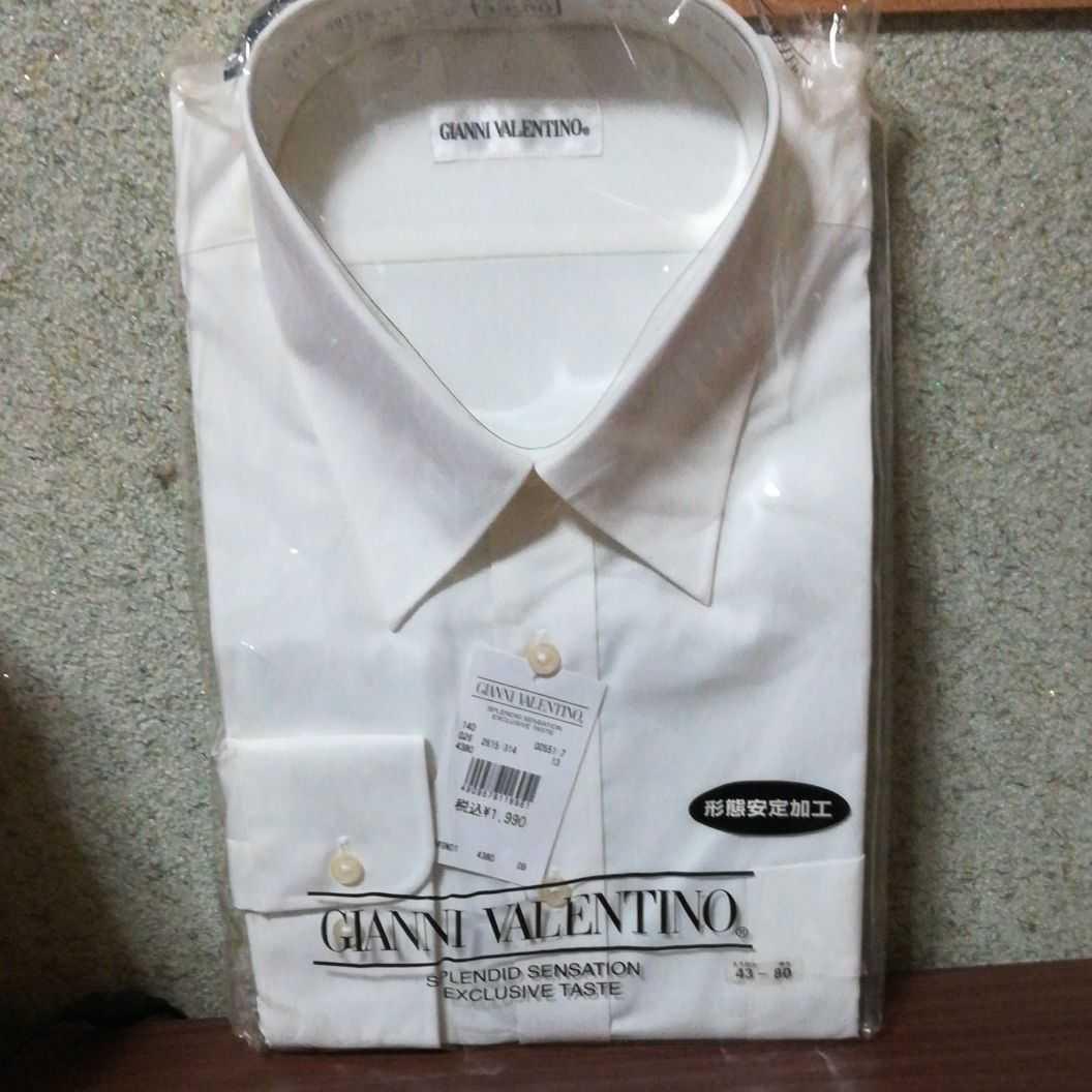 メンズシャツ カッターシャツ/ドレスシャツ オフホワイト 長袖 43-80